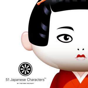 512x512neu_Geisha-300x300