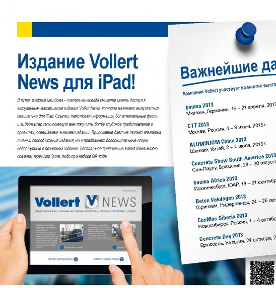 Vollert News 10 RUS 4b-e1365174469979 in Ganz schön international, die Weinsberger
